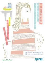 下着美術館 40代|日本人の20代の多くの女性は、締め付け感のあるガードルをはくのが苦手」に思えたし、「必要がなさそう」ブラの上に付けるシェイパーも「何これ~?