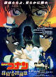 Detective Conan Hentai Movie