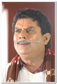 Gallery : Comedy actors Photo Name : Jagathy sreekumar 4 - jagathy-sreekumar-4