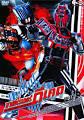 Masked Rider Decade Vol.6 มาสค์ไรเดอร์ ดีเคด ชุดที่ 6