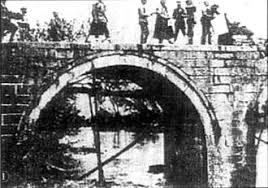 Battle of Shanggao