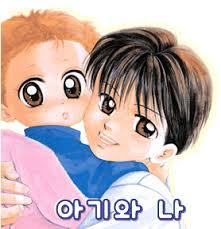 انا و اخي............. Images?q=tbn:ANd9GcTaSrzcIl1BvxF3KECKwcNZr9QSA9-I8xxSUNa9Z9H48cZlPfxL0A