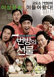 Miracle in Cell No.7 (2013) [Vose] pelicula hd online