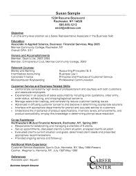 Resume Objective Examples Customer Service  resume objective     sample resume for customer service sample of customer service       resume objective examples