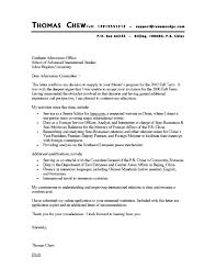Cover Letter Maker  cover letter student resume builder free free