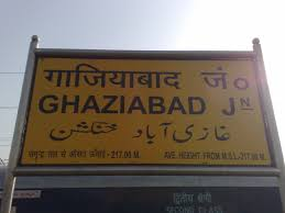 Ghaziabad Junction railway station