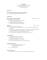 Resume For Applying To College sample resume for high school resume examples  for managers Sample Resume