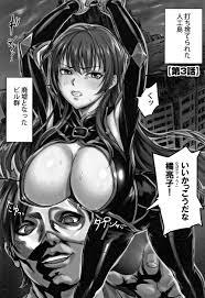 セーラー服捜査官エロ|livedoor