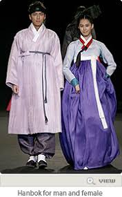 korean haristyle and hanbok Images?q=tbn:ANd9GcTbNYziWpwIVJXA1w0zhew1LP0-ydDfLdfZ2opOVG6gopmT5oqh