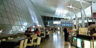 Fan du \u0026quot;Nat Bag\u0026quot; : l\u0026#39;aéroport Ben Gourion (Delphine MATTHIEUSSENT) - aeroport-ben-gourion