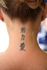 Tatouage, projet tatouage, dessin réaliser. Images?q=tbn:ANd9GcTbvAiu0ZQ3lqx6x_Dni6XPkZoT3worXYxoeHwOu1zaXQAXFRNOJUxrR-cvig