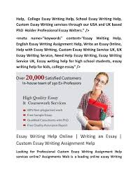 with a huge number of custom services education dissertation topics on the  Web  buy an essay online bad finding the one to create a draft paper for  you isnt