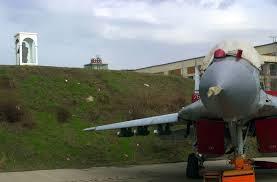 RoAF 57th Air Base