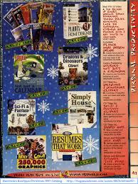Planix Home Design Suite 3d Software Huguesjohnson Com Electronics Boutique Christmas 1997 Catalog
