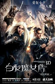 Ver Pelicula The White Haired Witch of Lunar Kingdom