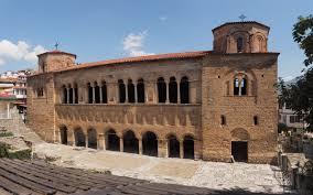 Macedonian Orthodox Church – Ohrid Archbishopric
