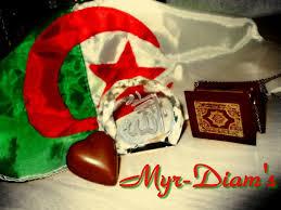 من إلى اسمك يا جزائر قد سبقوني Images?q=tbn:ANd9GcTd7spWOOQE_H40C5oetOo_edGqGbHtc89WO4wDg87Gx8YoBZ_X