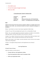 Noc Template  product order form template free  noc template     Cover Letter Templates