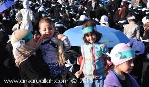 تجمع لم تشهد له اليمن والعاصمة صنعاء في احتفال بالمولد النبوي من قبل  Images?q=tbn:ANd9GcTdlhjJbrCoMfmse_kwDbmUeTb9wyhZ9Hn0c6KAQlwoM9Eu5BOh