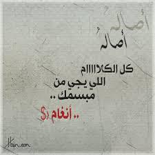 اسم اصالة مزخرف - اسم اصالة بالانجليزي - Asala name wallpaper