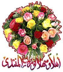 قصّة رائعة ... توبة الامام مالك ابن دينار !!! Images?q=tbn:ANd9GcTeDMoKFVPPcx3hATC2rDy22AbuQGGpCgmXfeRQzO1FYJsMn_nr1w