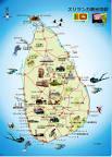 スリランカ:<b>スリランカ</b> | <b>スリランカ</b>・モルディブ専門旅行会社 / リオンロイヤル