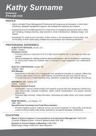 Sample Cover Letter For Retail  cover letter template for job     qhtyp com