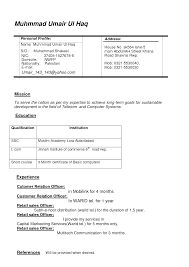College Resume Samples  resume template for high school student