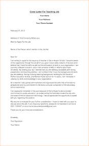 mcdonalds job description resume resume mcdonalds crew chief sample cover letter for business