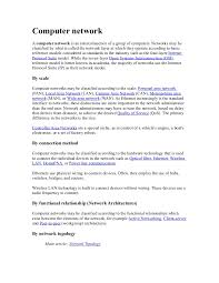 Janitor Sample Resume by Computer Networks