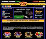 Развлекательное онлайн-казино Вулкан Удачи  777
