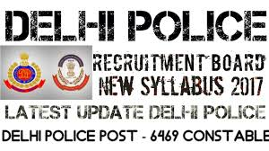 delhi police constable 2017 latest new syllabus u0026 physical test