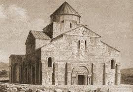 Tekor Basilica