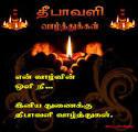 Happy Deepavali For Special One-Deepavali Greetings, Tamil ...