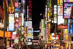 kabukicho pronunciation