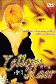 Yellow Hair (1999) Norang meori
