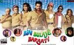 Bin Bulaye Baraati (2011)|| [300MB | DVDRip]