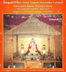 Decoration Themes Priyanka Devle Home Ganpati Picture 2013 View More Pictures And