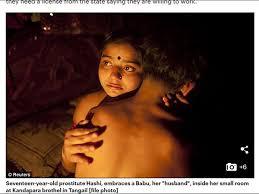 カンボジア 幼女 セックス2 