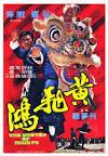 Toàn Quốc - Bán Phim Võ Thuật Hong Kong Xưa của hãng Phim Shaw <b>...</b>