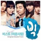 OST-Big สิงร่างสร้างรัก (1 แผ่น) เพลงประกอบละคร ซีรีย์เกาหลี - ขาย ...