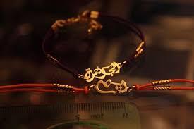 حصريآ الان الاكسسورات المطليه بالذهب باسمك واسم من تحبين ..ْ~ images?q=tbn:ANd9GcT