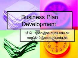 Business Plan Development   LinkedIn