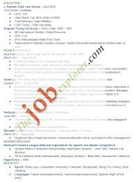 Legal Resume Sample by Sample Law Resume Sample Law Related Resume Resume Template