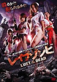 Zombie Háo Sắc Rape Zombie Lust Of The Dead