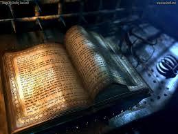 древний трактат