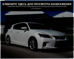 type of battery for lexus key fob lexus remote key fob battery change out video ct200h is250 is350