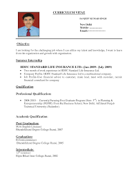 sample resume no work experience high school