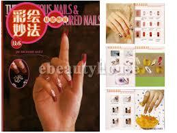 nail art book ebay