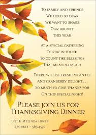 thanksgiving kid poems thanksgiving invitation best images collections hd for gadget